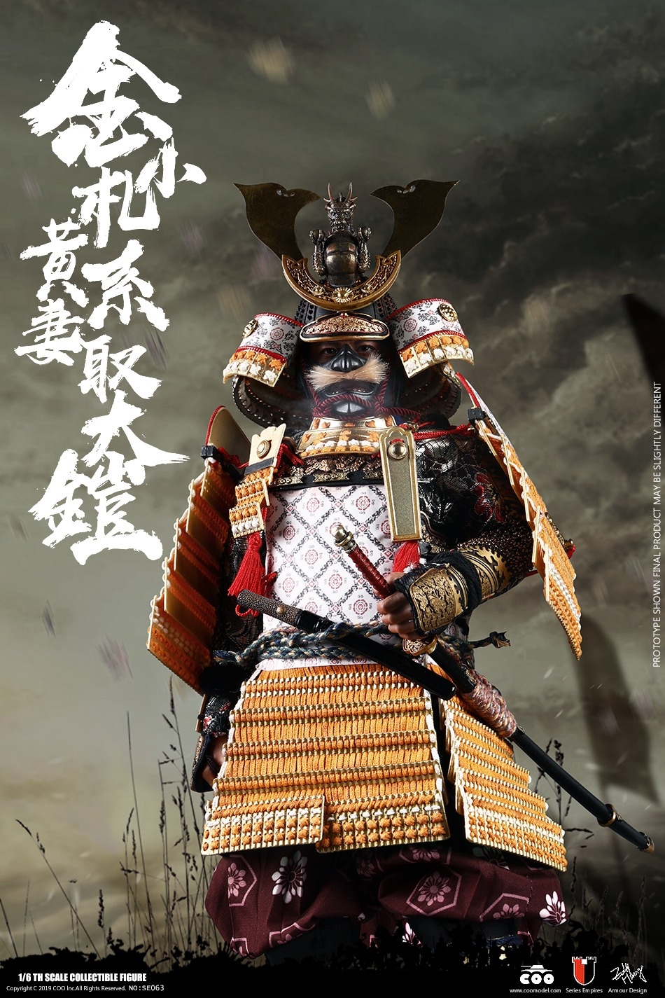 Cm Se063 Gold Dragon Armor Legendary Version Castle Collectibles Inc Do note, you cannot get this armor before the point of no return in the death city, mayfil. castle collectibles inc